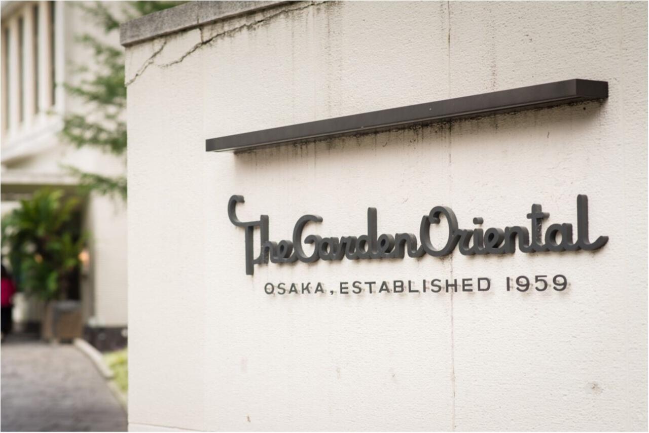 【結婚2周年】記念日ディナー♡お洒落迎賓館レストラン《ザガーデンオリエンタル大阪》選べる美味しいコースでお祝い♡_2