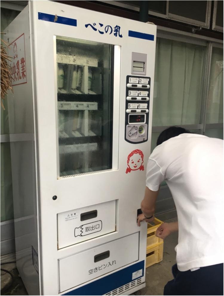 【会津】自動販売機で新鮮な牛乳をげっと!『べこの乳』は会津のソウルドリンク♡_1