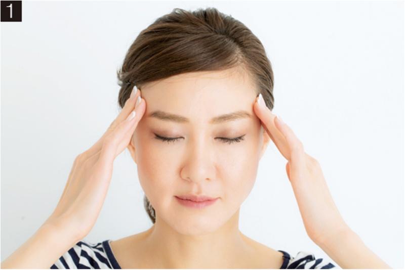 小顔づくりは急がば回れ! 小顔のプロ・貴子先生が教える「25歳からの小顔貯金」エクササイズ♡_5_1