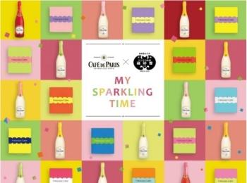「カフェ・ド・パリ」のスパークリングワインと、「福砂屋」のカステラが無料でもらえる!! 期間限定コラボイベント開催♡