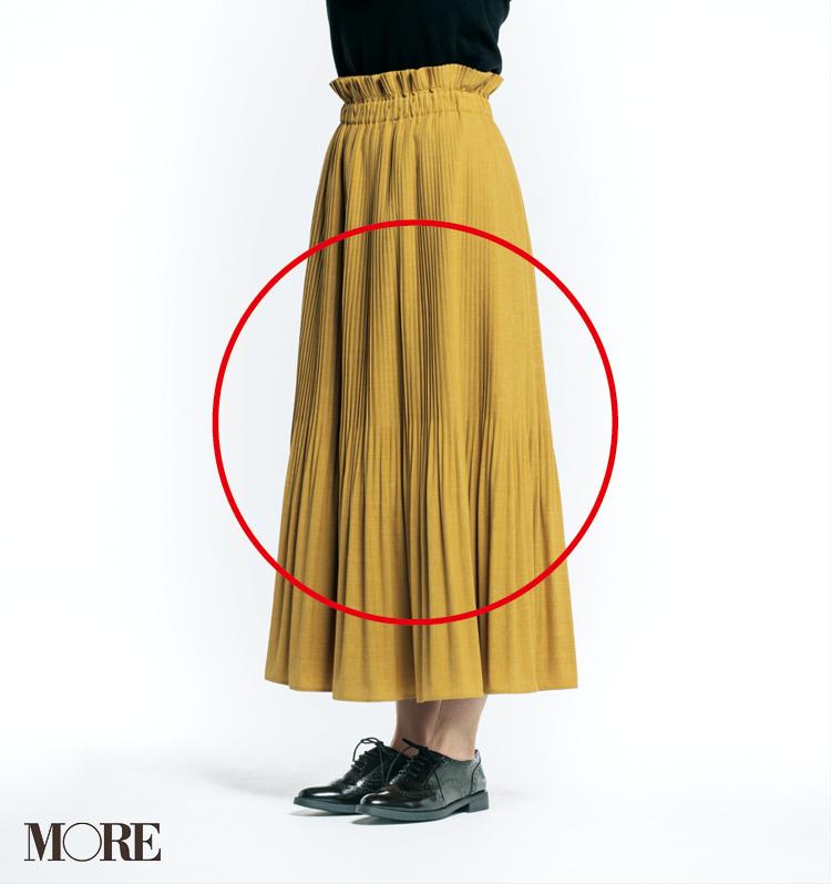 春スカート、いちばんきれいに見える靴はどれだ!? 全部はいてみました選手権☆記事Photo Gallery_1_17