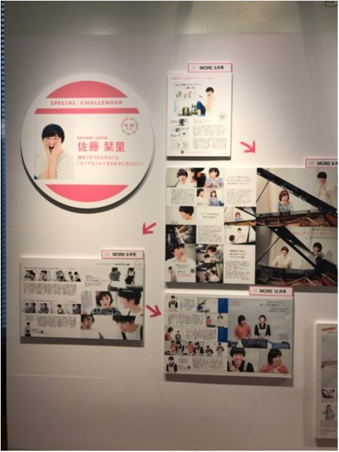 【MOREチャレ】報告会イベントに参加してきました★ゲストはなんと・・・!!!!_8