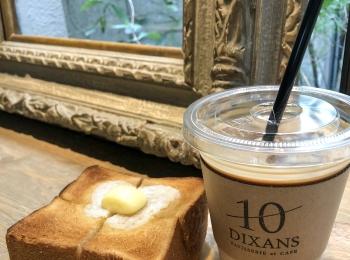 【神保町】厚切りトーストとコーヒーで一息♪「DIXANS」をrecommend!