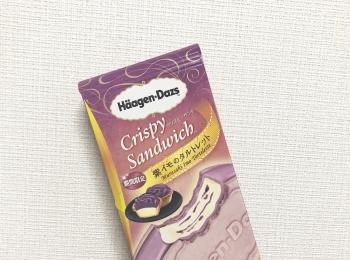 【ハーゲンダッツ】クリスピーサンドに期間限定「紫芋のタルトレット」登場♪