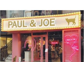 ニャンともかわいい猫モチーフのグッズが手に入る♡ 原宿のキャットストリートに『ポール&ジョー』のコンセプトショップがオープン