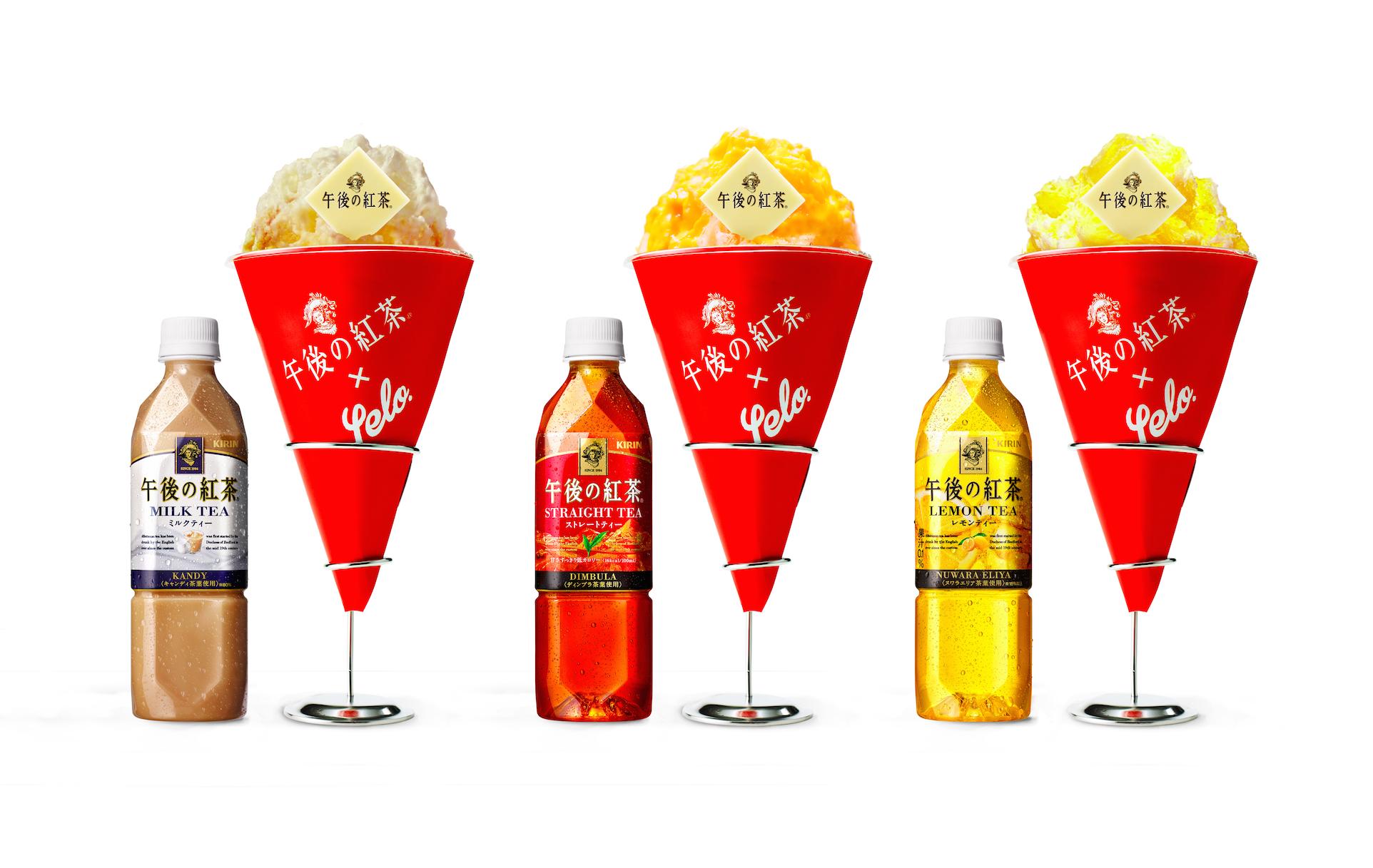 夏の午後限定! 『午後の紅茶』初のかき氷専門店がオープン☆_1