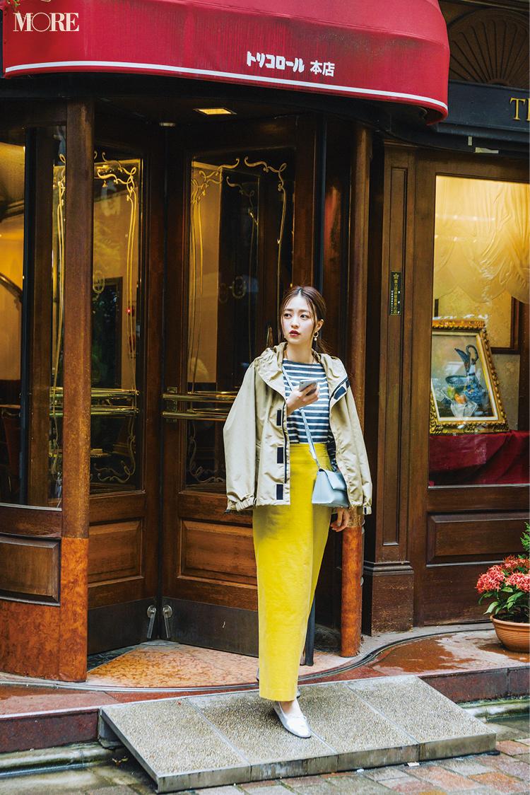 意外!? 黄色のロングタイトスカートがとにかく使える、5つの理由と5つの着回し例!_4