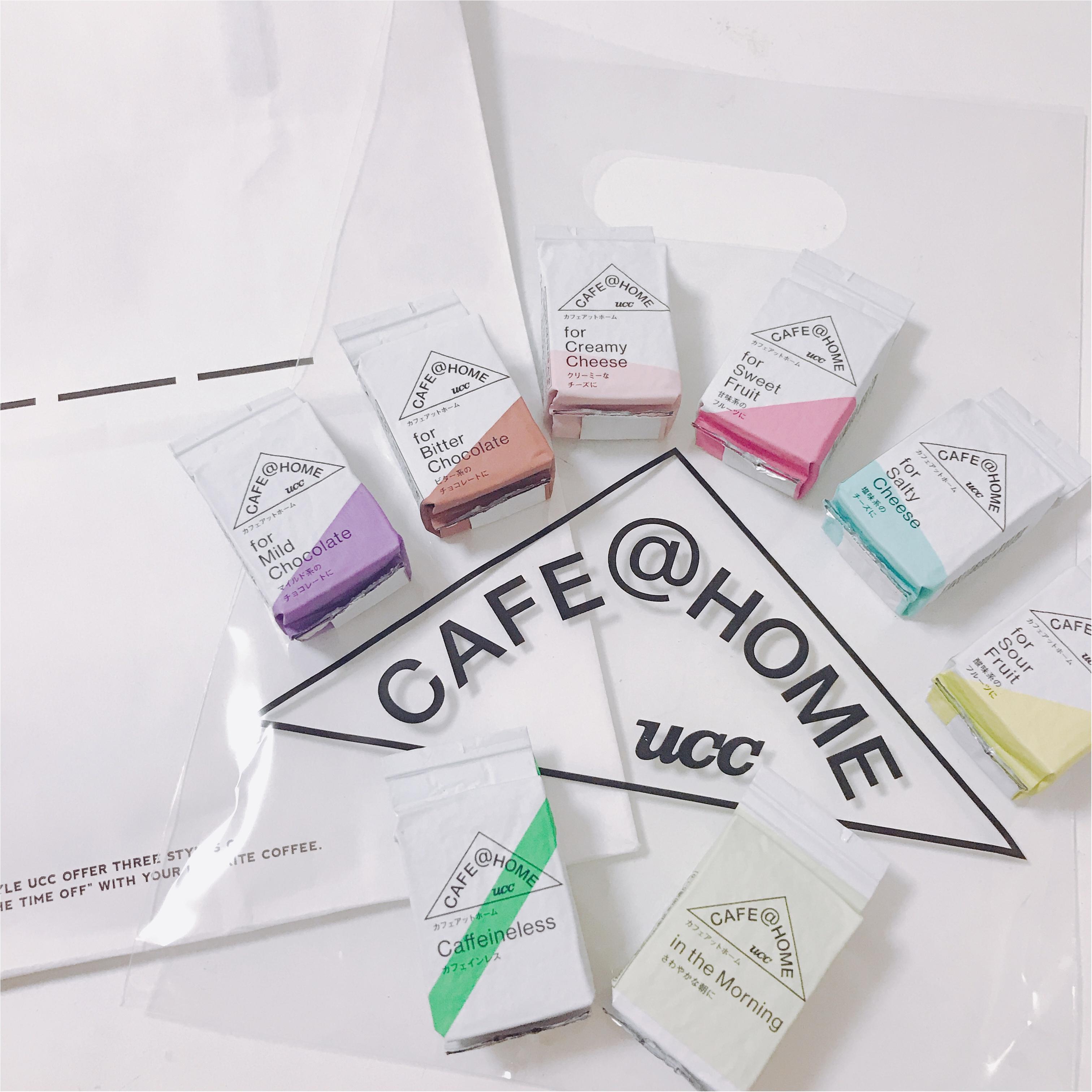 横浜で見つける新しいコーヒーの形。コーヒースタイルUCCの『CAFE@HOME』_1