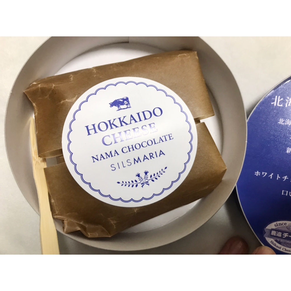 【生チョコ発祥店】SILSMARIA(シルスマリア)で自分へのご褒美チョコを!_4