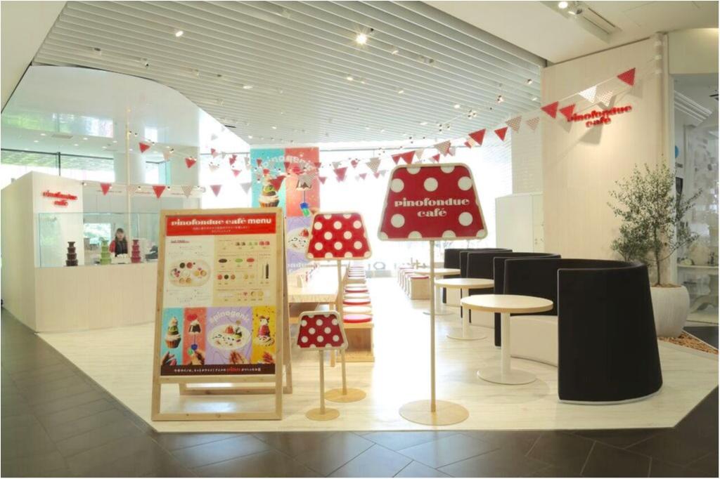 テーマは「#ピノジェニック」♡ 昨年も大好評だった『ピノフォンデュカフェ』東京は7/7(金)から、大阪は7/13(木)から開催!_2_1
