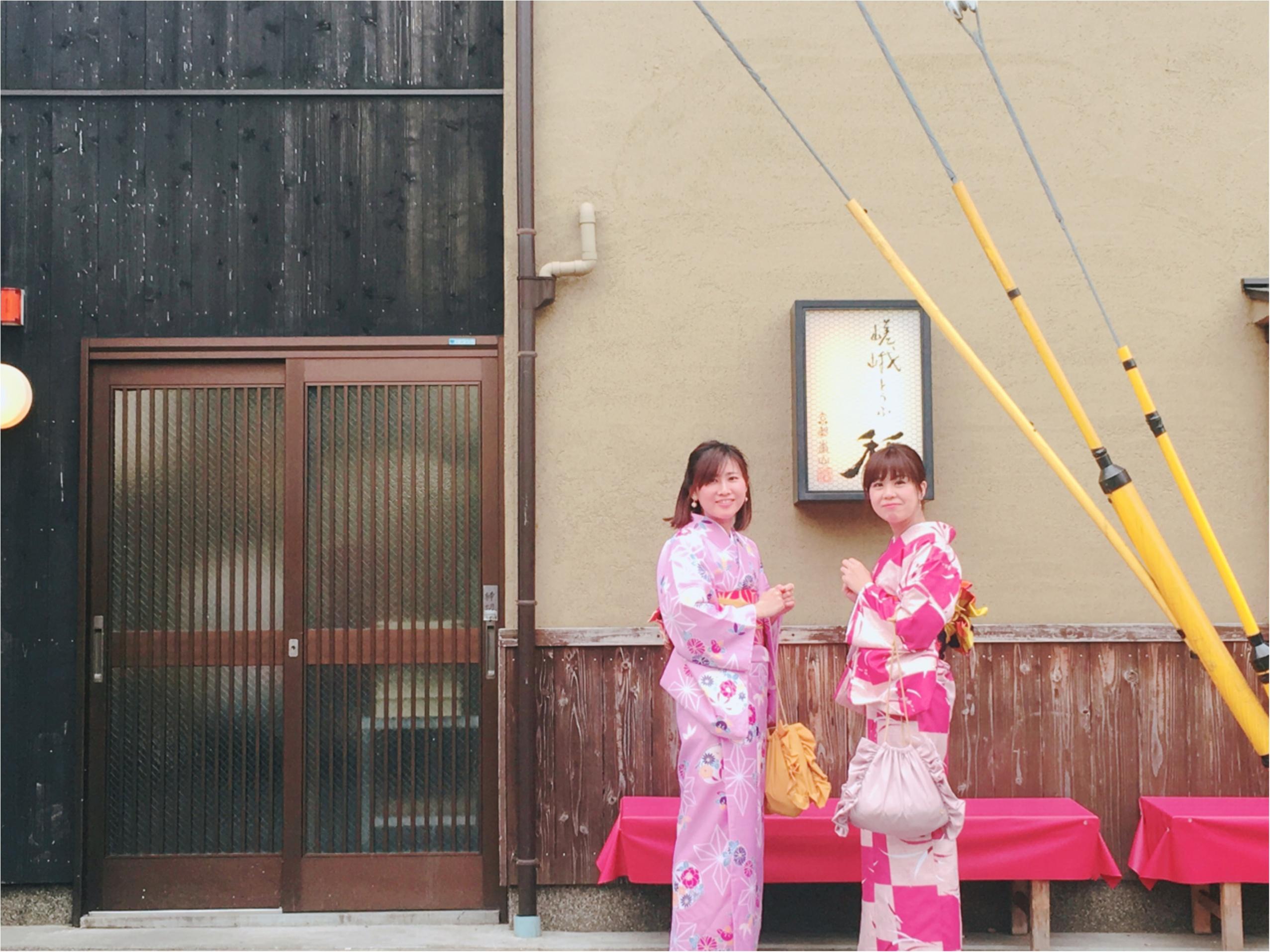 京都女子旅特集《2019年版》- 旅する女子がおすすめする、インスタ映えスポットやカフェ、レンタル着物は?_76