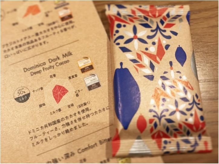 大人気《meiji THE chocolate》のプレミアムパッケージが登場!その豪華すぎる中身をご紹介!!_5