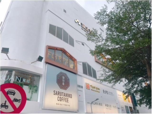 台湾のオシャレデパート「誠品生活南西」