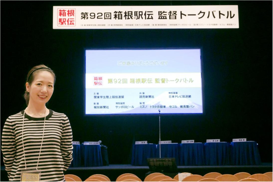 監督たちの本音がチラリ!? 「箱根駅伝 監督トークバトル」に進藤さんが潜入!_1