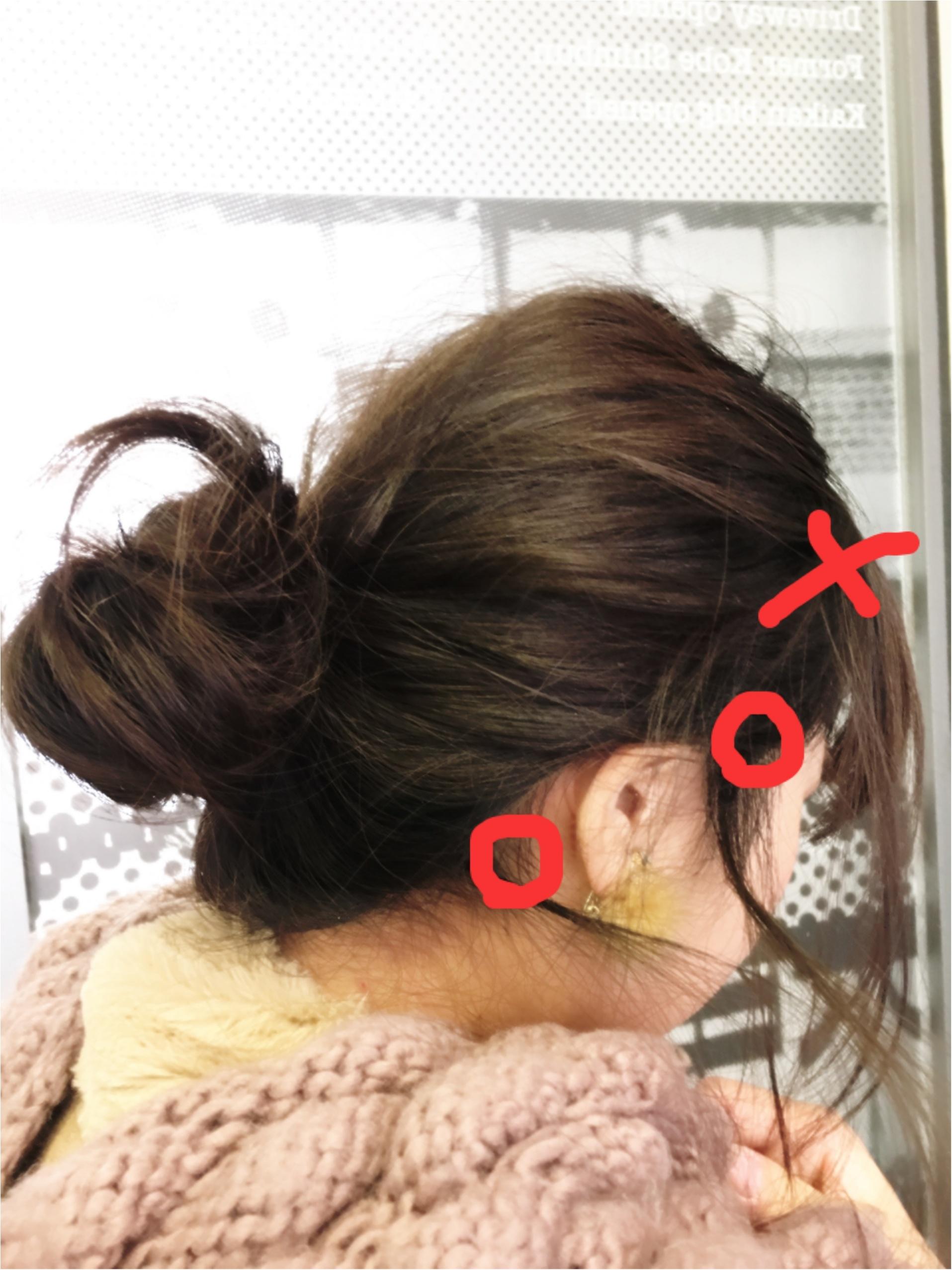 冬でもしたいゆるおだんご♡後れ毛を出すポイントとは?_5