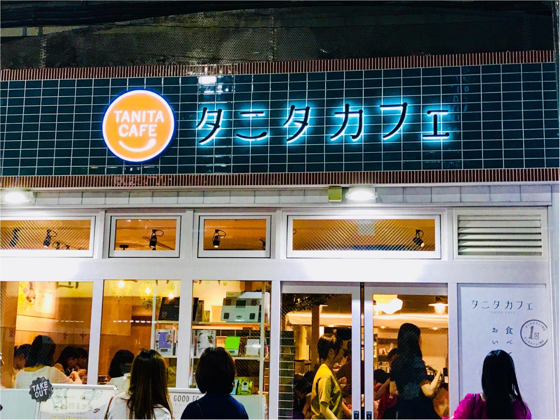 """【タニタカフェ】ダイエットの強い味方!""""噛む""""スムージー《カムージー》って?_1"""