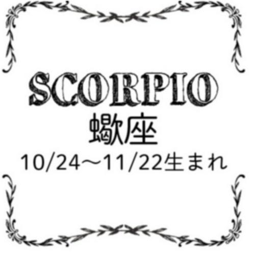 <6/28~7/26>今月のMORE HAPPY☆占い_9