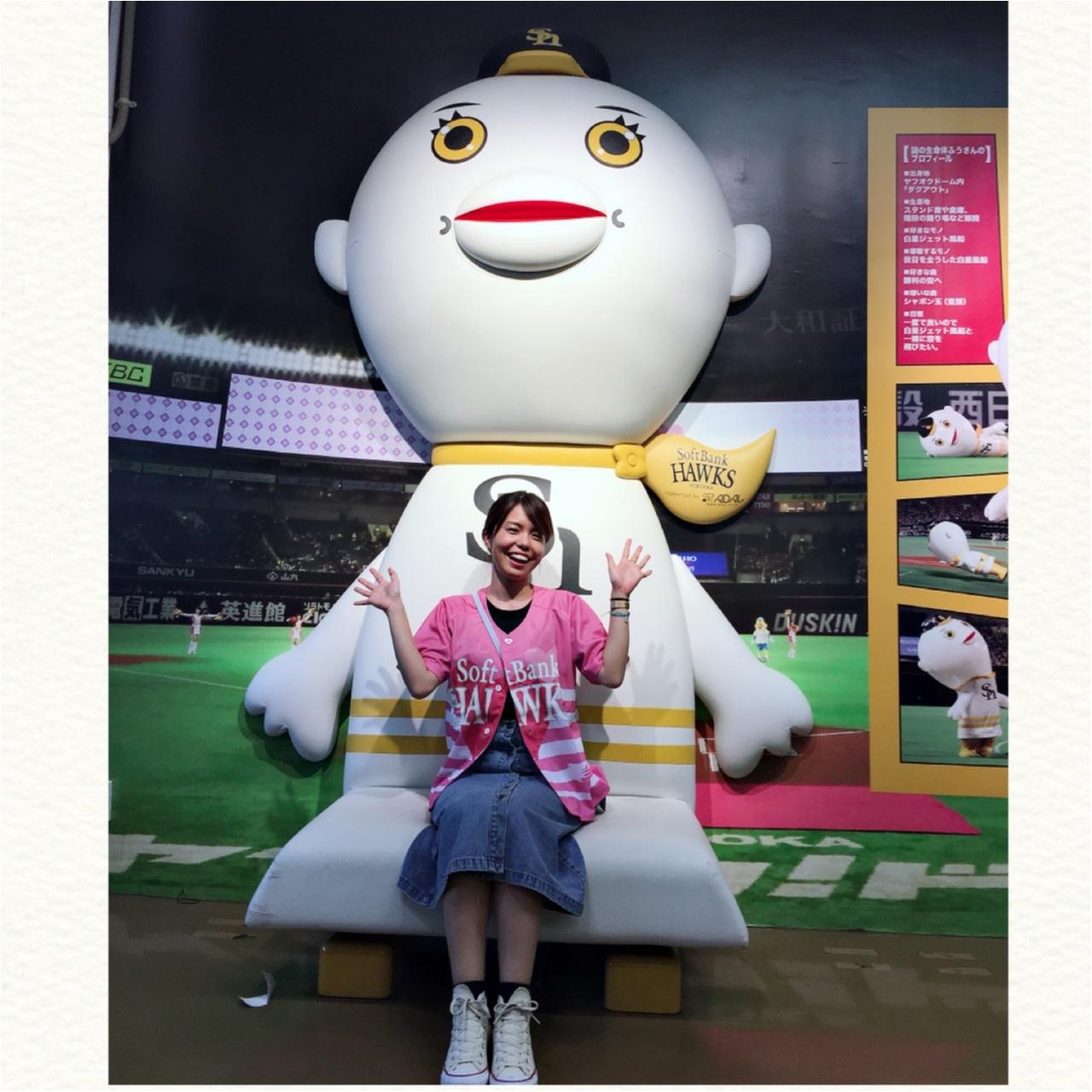 """福岡 ヤフオク!ドーム のSNS映えスポット!""""ふうさんイス""""を見逃すな!♡_2"""