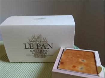 日本一の酒処「灘五郷」の酒粕入りベイクドチーズケーキが美味♡