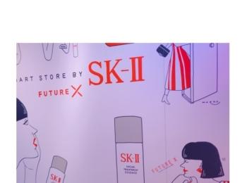 SK-IIのポップアップストアが表参道にオープン!!