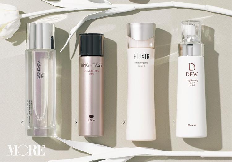 美白化粧品特集 - シミやくすみ対策・肌の透明感アップが期待できるコスメは?_5