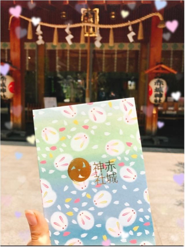 御朱印ガールデビュー☻日本一オシャレな神社!?として有名な「赤城神社」@神楽坂の御朱印帳が可愛いってウワサ♡_6