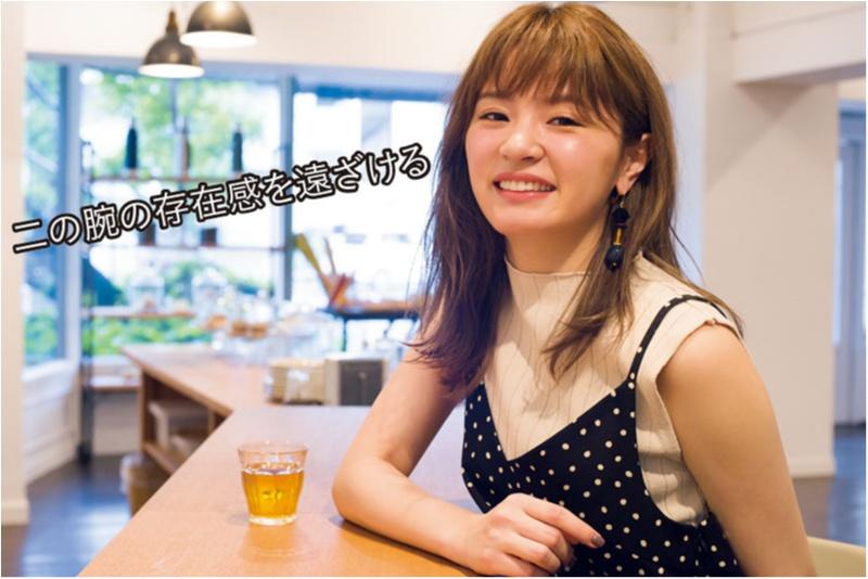ポージングディレクター・中井信之さん直伝! デート中の「二の腕細見せ」ポージング♡_7