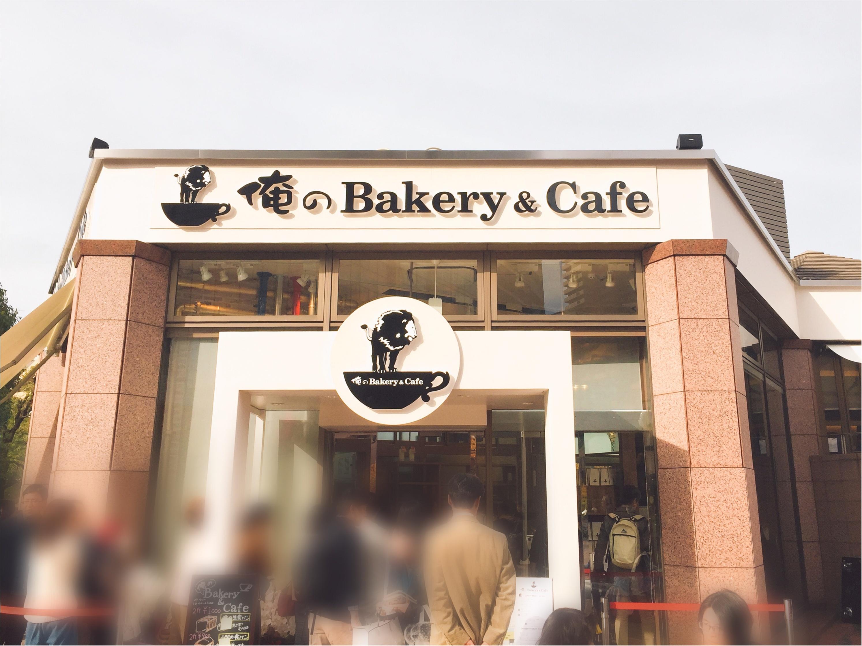 恵比寿にオープン!《俺のシリーズ》新店舗は『俺のベーカリー&カフェ』♡*_1