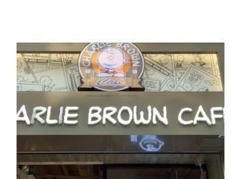 香港チャーリーブラウンカフェ!!
