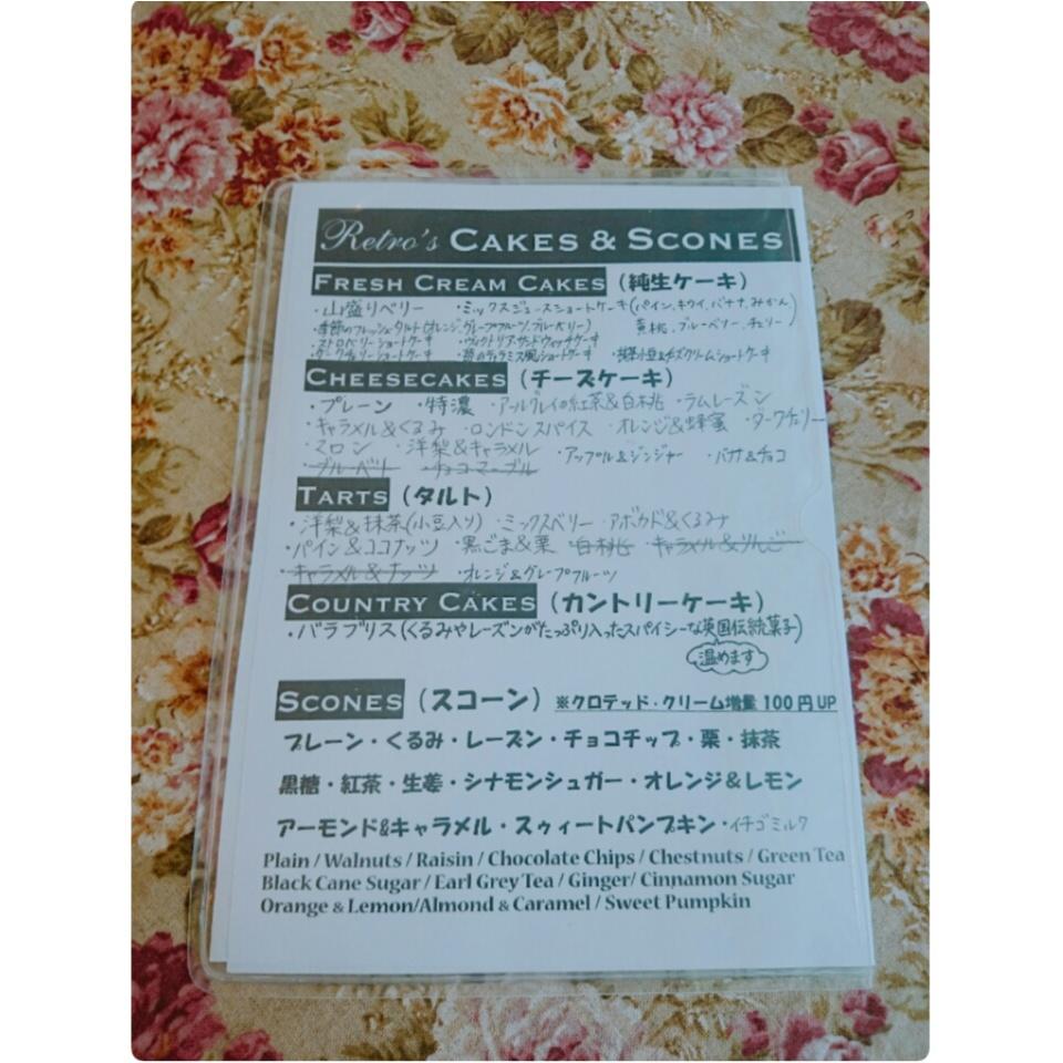 《ご当地モア》大阪に行ったら絶対訪れたいアフタヌーンティー♡北浜レトロが素敵すぎる♡_6