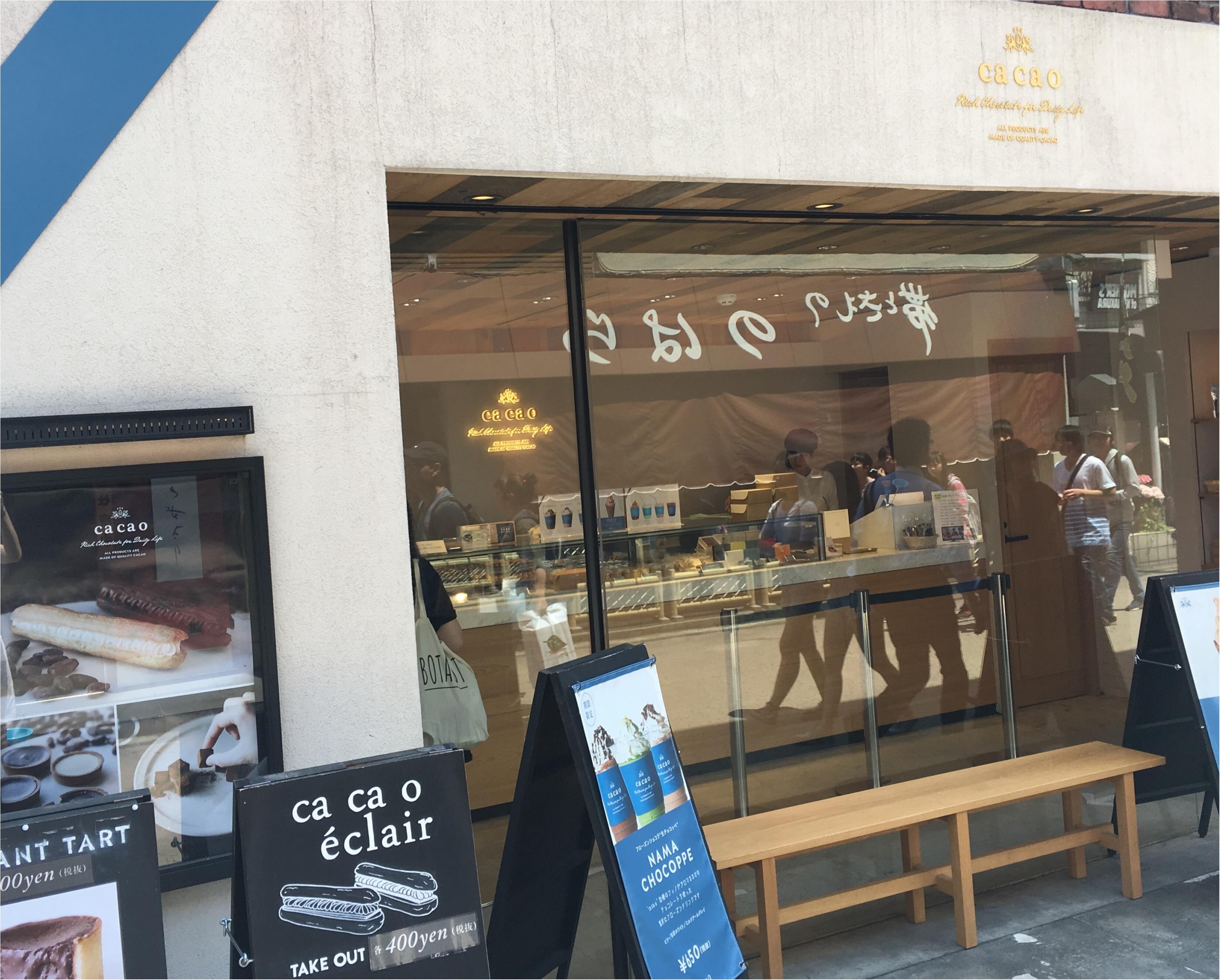 チョコ好き必見!!メディアでも話題の鎌倉✰新宿で食べれちゃうとろける生チョコ✰生チョコ専門店って知ってる?_2