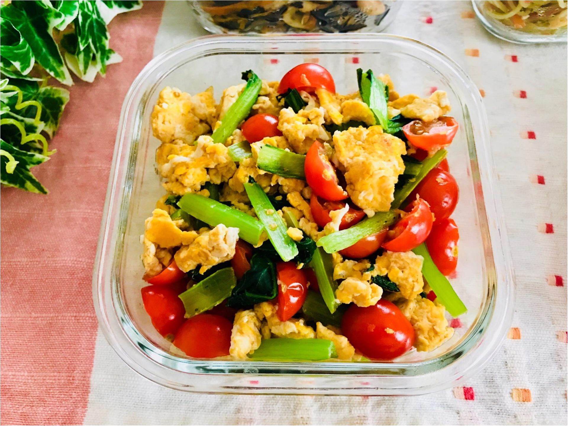 簡単! お弁当の作り置きおかずレシピ特集 - お弁当箱につめるだけの常備菜レシピまとめ_85