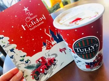 【タリーズ】英国風クリスマスドリンク★《ピーチメルバ ロイヤルミルクティー》はホットがおすすめ♡