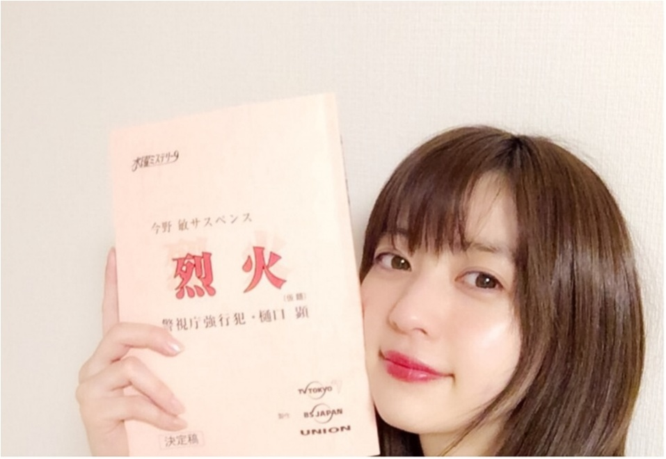 逢沢りなちゃん、水曜ミステリー9に出演‼︎ 【テレビ出演情報】_1