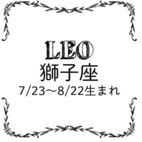 <4/26~5/27>今月のMORE HAPPY☆占い_6