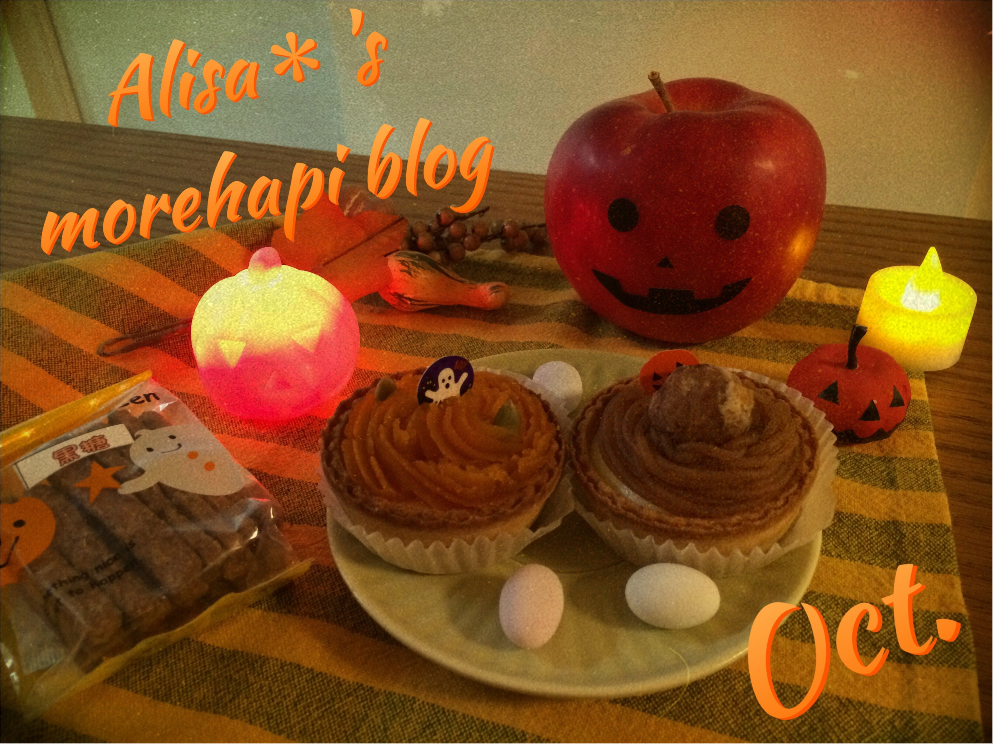 【秋Sweets♡】BAKE発『RINGO』アップルパイ専門店!焼きたてが大阪進出!美味しい食べ方も伝授♡_1