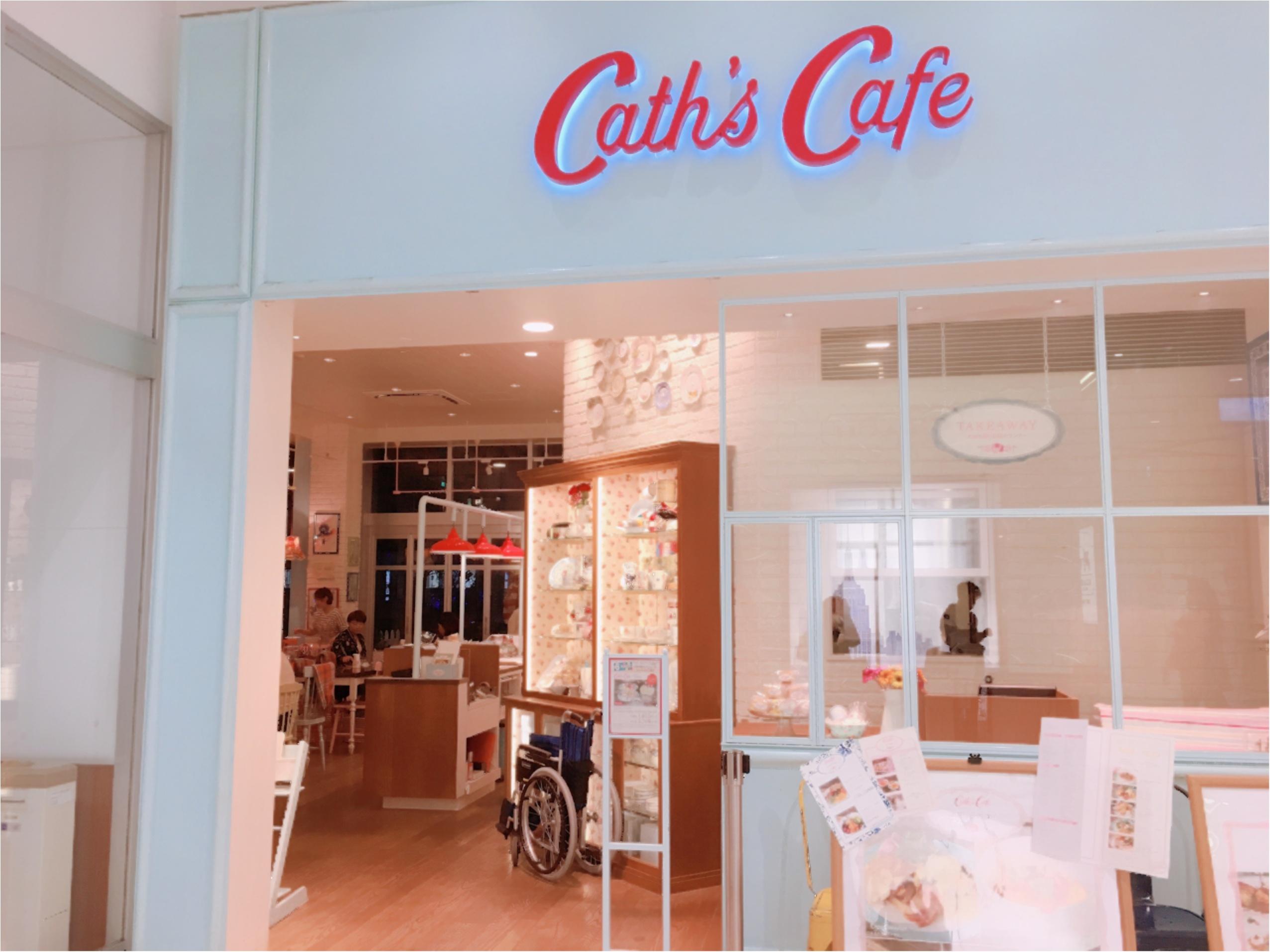 《ご当地モア❤︎神奈川》日本でココだけ【Cath Kidston(キャスキッドソン)】かわいいカフェでアフタヌーンティー*°_1