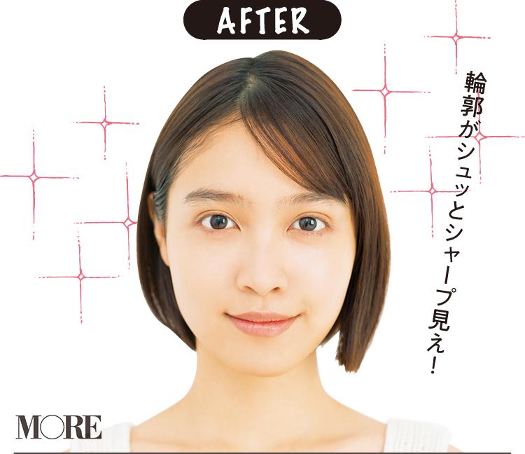 肌色補正やシェーディングで簡単に! 今すぐ小顔になれる「ベースメイク」テク♡_4