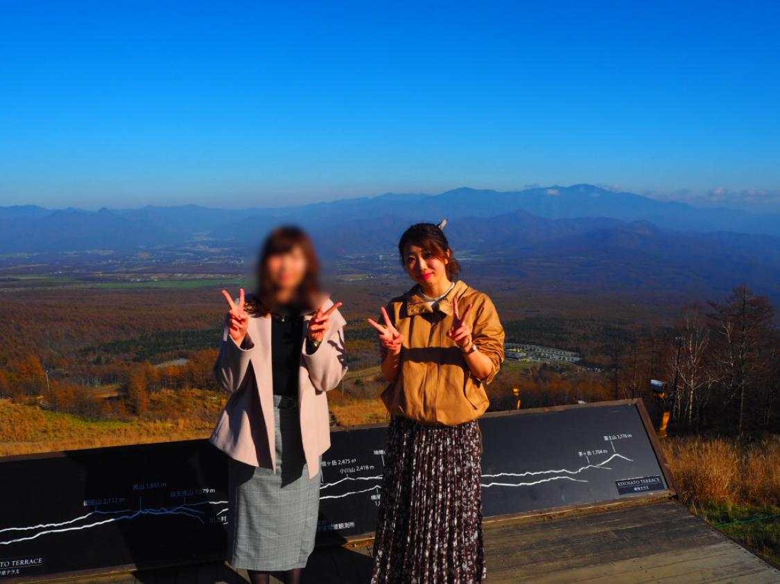 【バスツアー】紅葉の特等席♡清里テラス ぶどう狩り Part ②_5