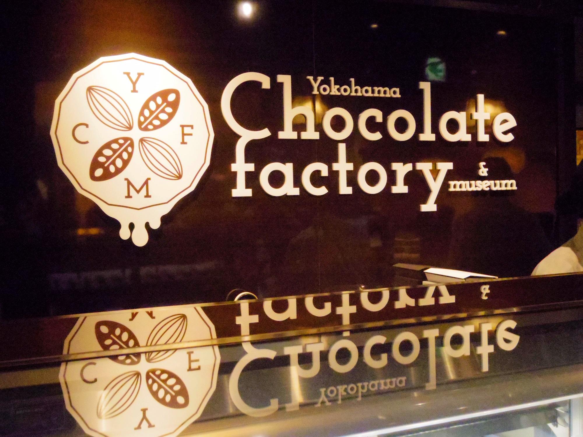 【食べるだけじゃない!】横浜のチョコレートファクトリーに行ってきた♡_1