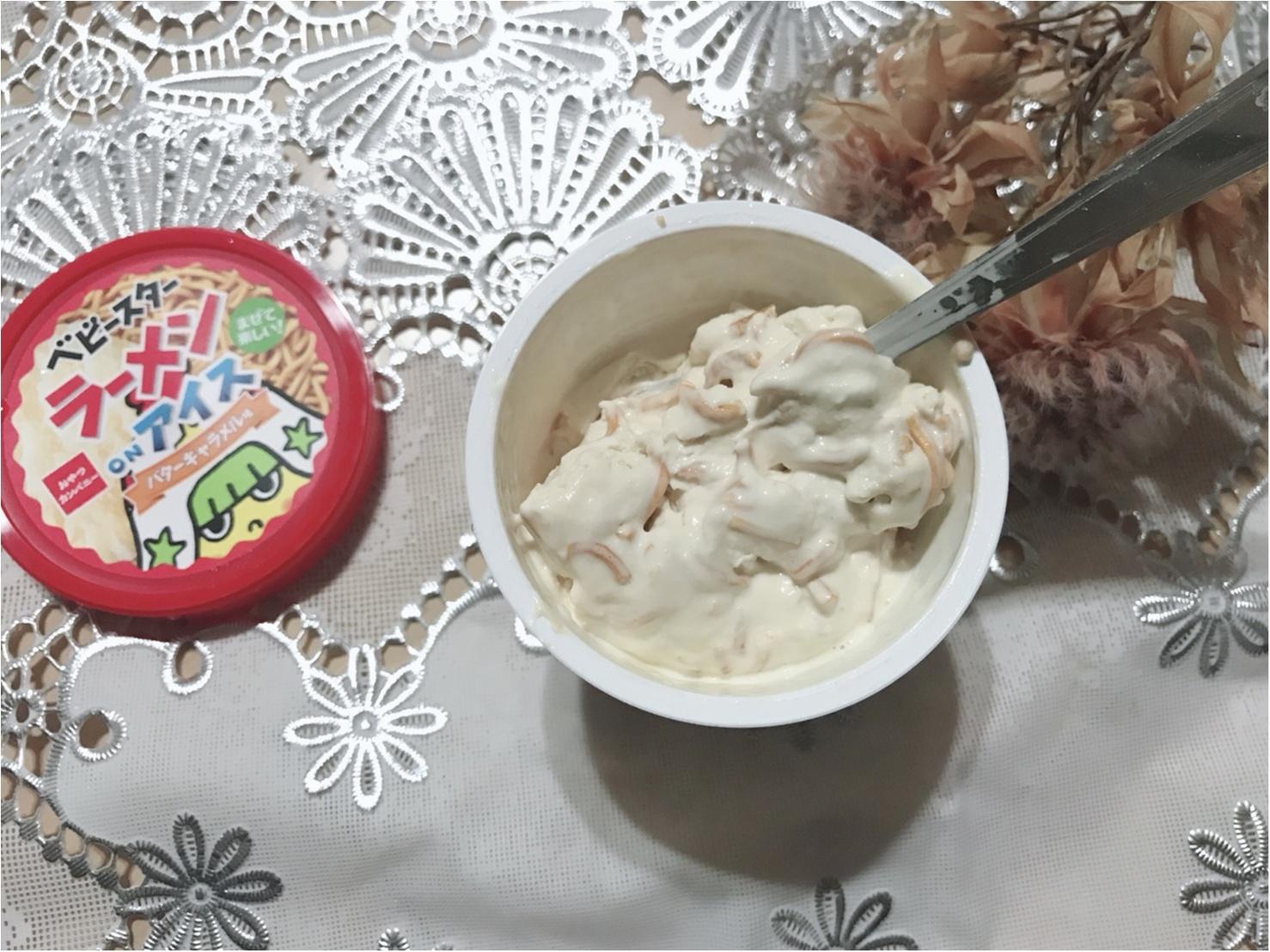 「私は何を食べているんだ?」話題の衝撃作 #ベビースターラーメンonアイス 実食レビュー!あり?なし?_5