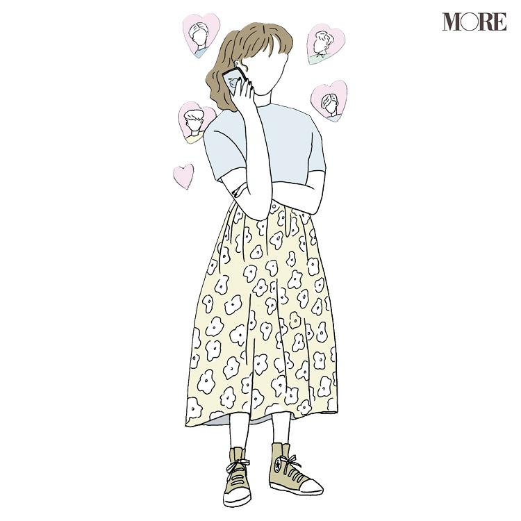 20代女子のリアルな恋愛・結婚観!  記事Photo Gallery_1_1