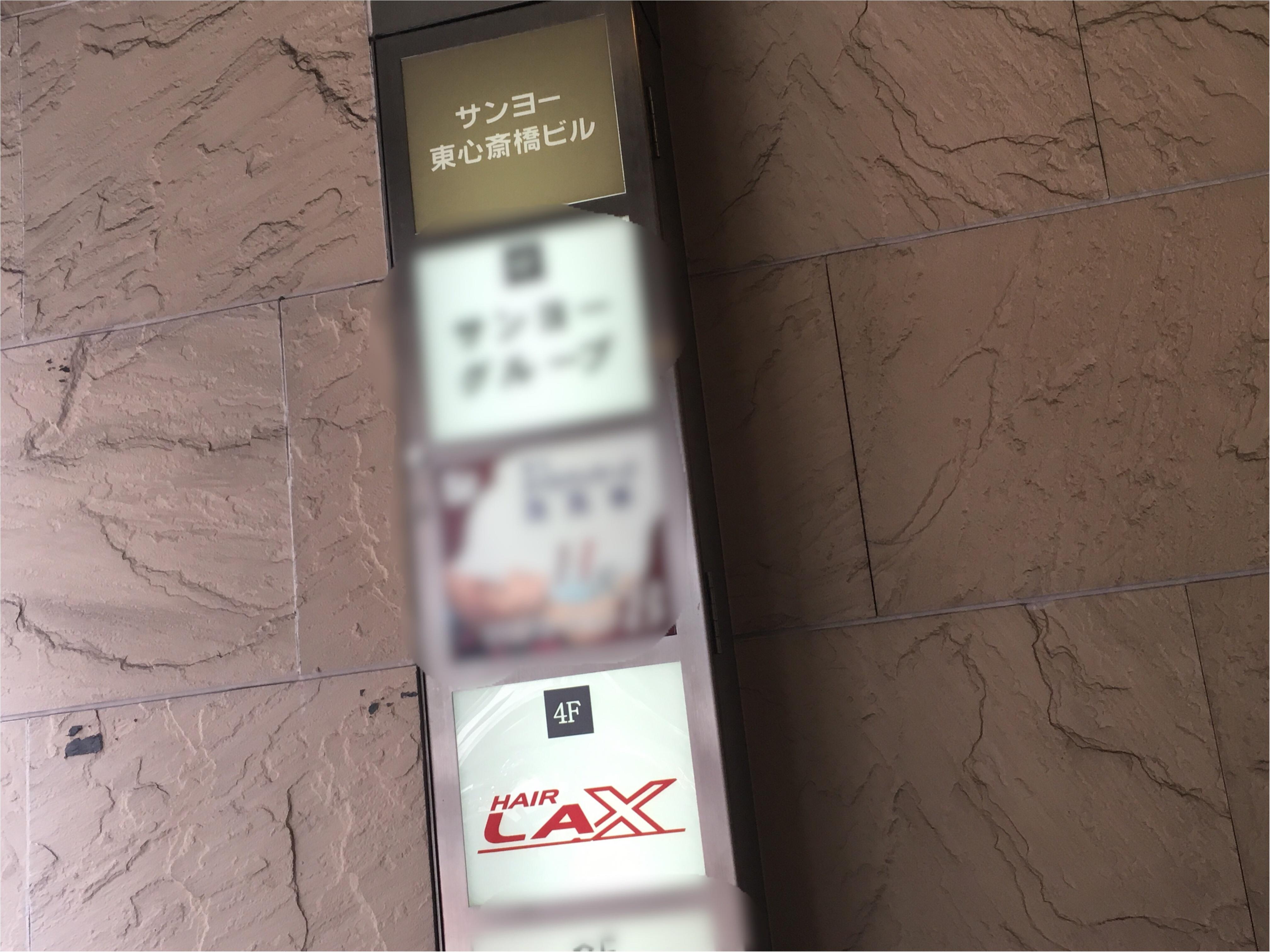 《新規1,500円!》心斎橋★今回の結婚式お呼ばれヘアセットは…_2