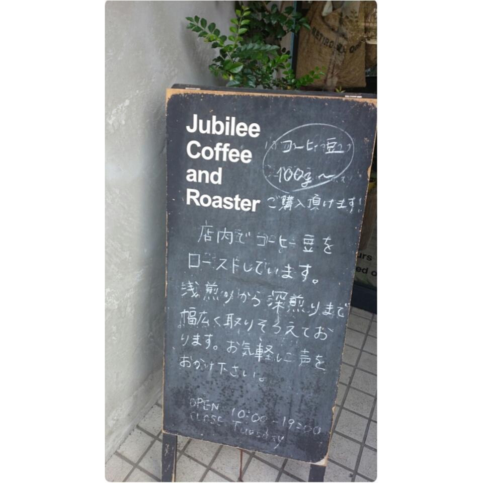 〈本当は内緒にしたい...!!〉カフェラテが美味しい都内のお気に入りカフェ。_6