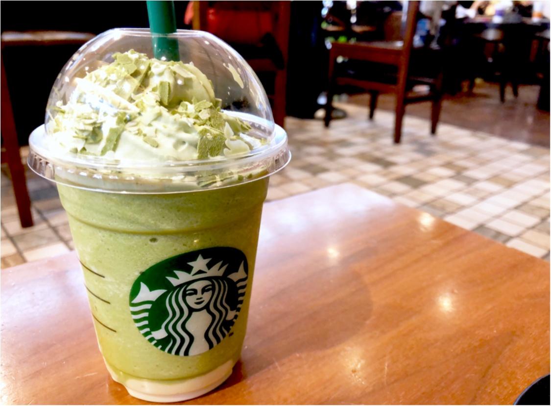 【スタバ】今日から発売の《抹茶フュージョン》!抹茶なのにマスカットの味?な、新作フラペチーノが絶品❤️_2