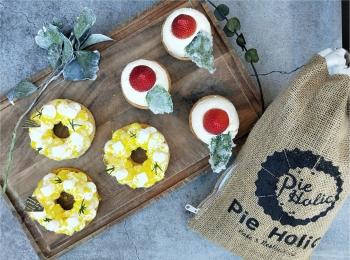 パイ専門店「Pie Holic」の新作試食会に参加♡コンセプトは「ハーブとフルーツ」