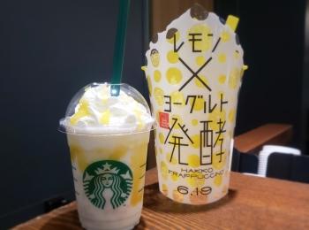 【STARBUCKS】6/19発売☆レモンヨーグルト発酵 フラペチーノは爽やかでまろやか!
