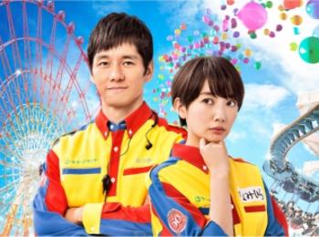 『オズランド 笑顔の魔法おしえます。』波瑠さん&西島秀俊さんスペシャルインタビュー