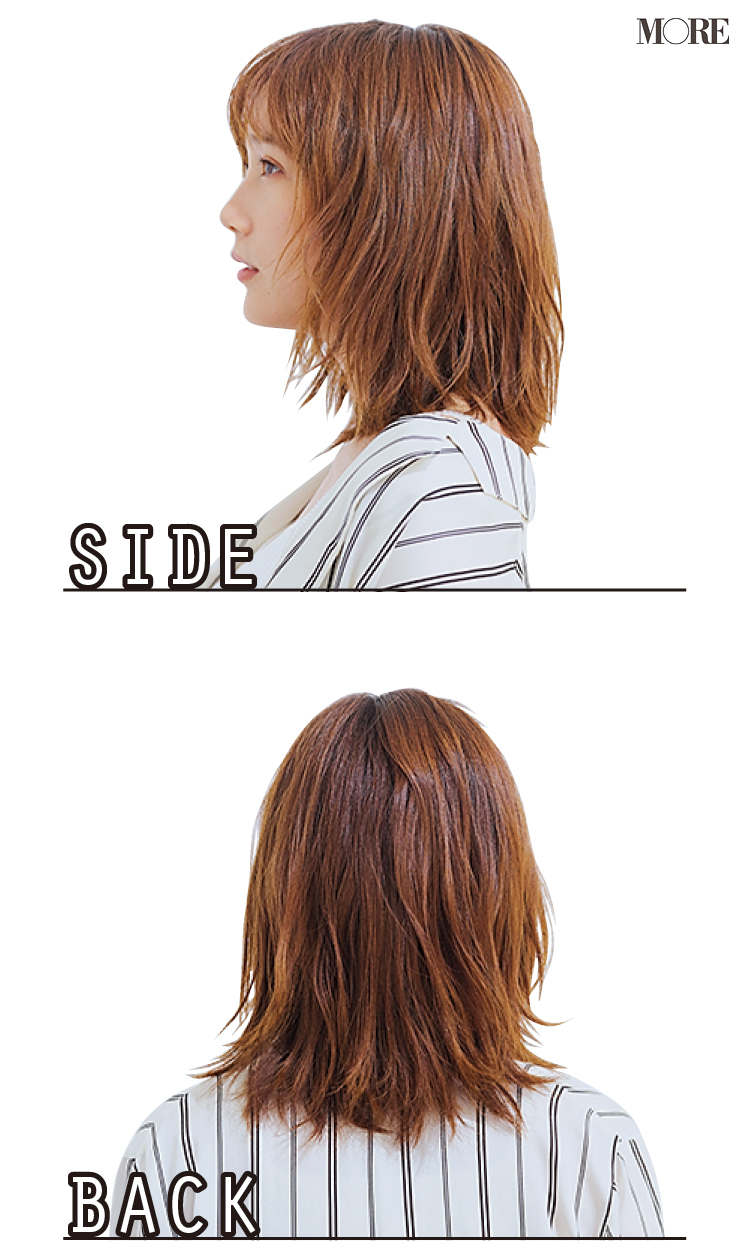 2019年秋冬におすすめの髪型は? - ボブ、ミディアム、ロングのヘアカタログ&ヘアアレンジ10選_6