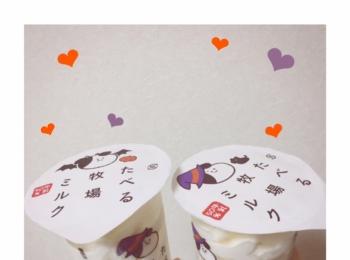 《パケ買い必至❤️》ファミマで大人気の【たべる牧場ミルク】にハロウィン限定パッケージが登場!